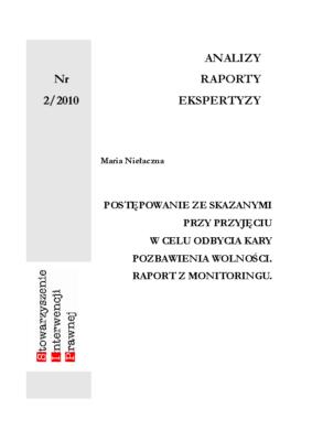 ARE-210-monitoring-przejsciowki